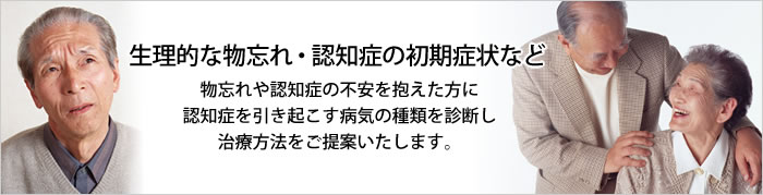 img_mono_01